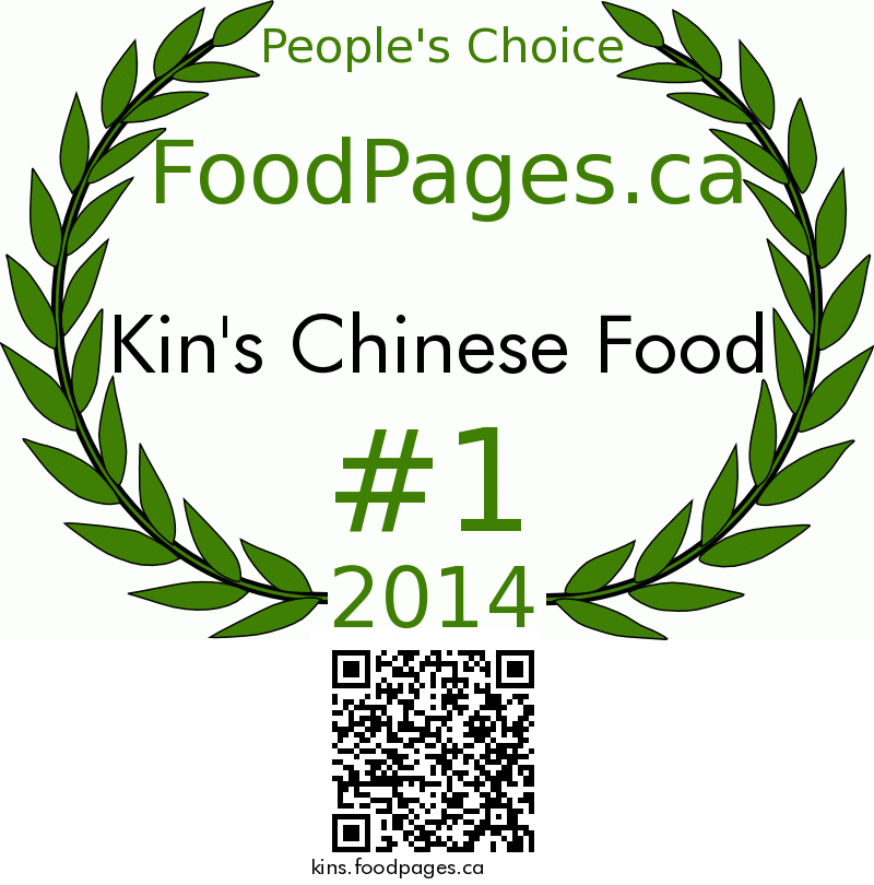 Kin's Chinese Food FoodPages.ca 2014 Award Winner