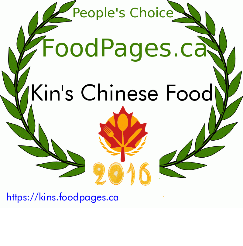 Kin's Chinese Food FoodPages.ca 2016 Award Winner