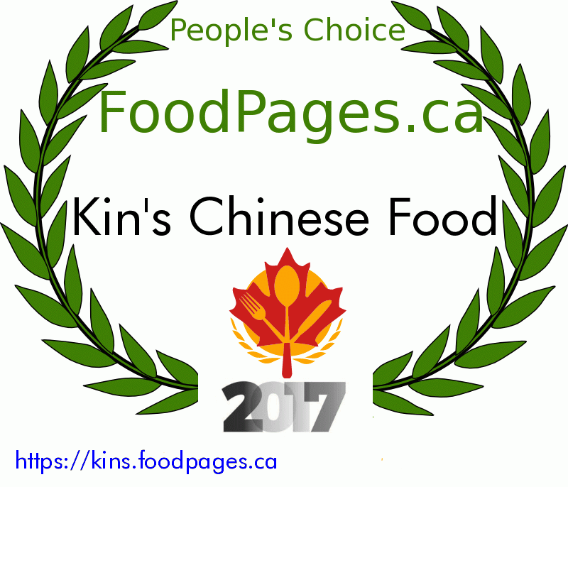 Kin's Chinese Food FoodPages.ca 2017 Award Winner